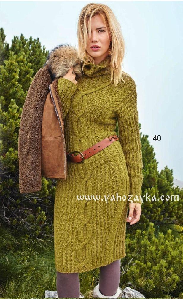 8d3c6123fc46 Платье с косами вязаное спицами. Зимнее платье спицами схема ...