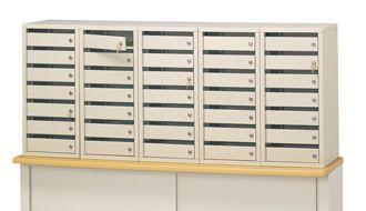 17 Best images about Mailroom on Pinterest | Hammacher schlemmer ...
