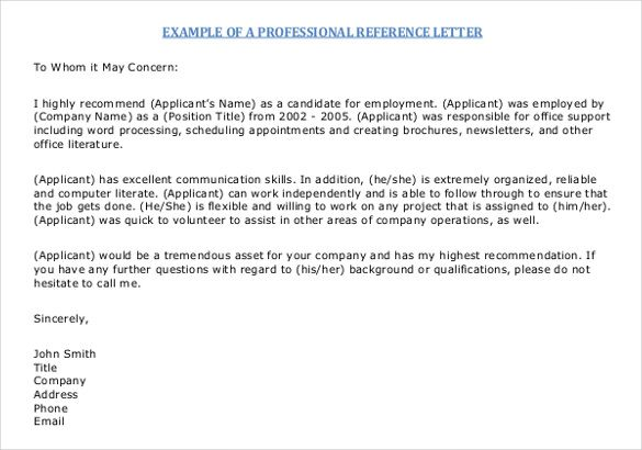 Reference Letters Templates Free Beneficialholdings Info News To