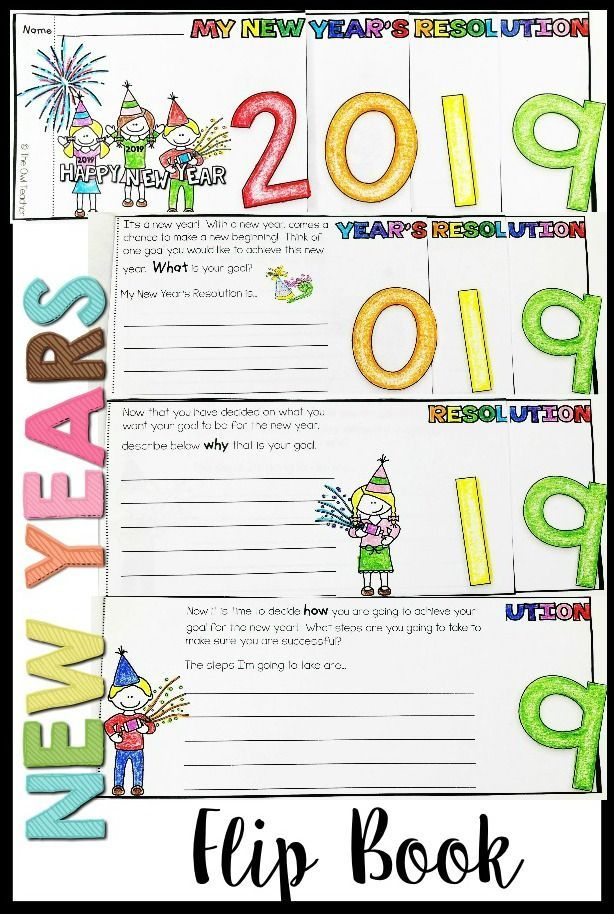 New Years 2020 New Years Resolution 2020 Flipbook
