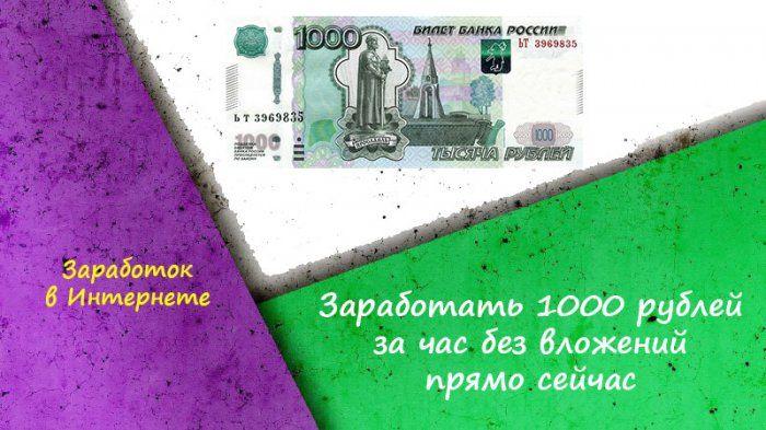 заявка на кредит в сбербанке онлайн заявка на кредит наличными
