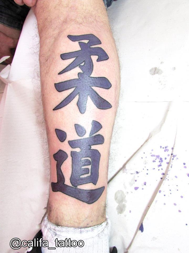 judo tattoo by califa tattoo tatuagem judo bruno amaral califa tattoo pinterest. Black Bedroom Furniture Sets. Home Design Ideas