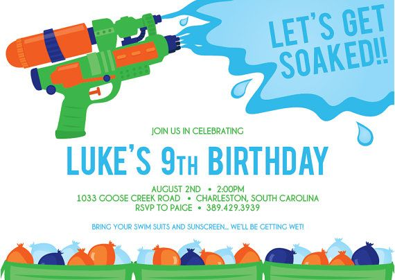 Boys Water Gun Party 15 Printed Invitations By Cranberrydesign