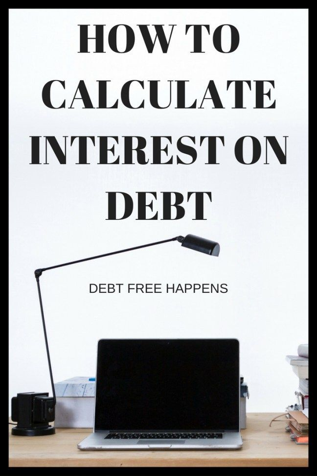 how to calculate interest on long term debt