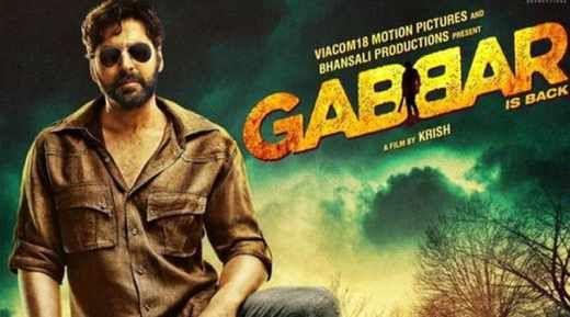 Gabbar Is Back Official Trailer Released – Akshay Kumar and Shruti Haasan http://shar.es/1fTYbG  #GabbarIsBack