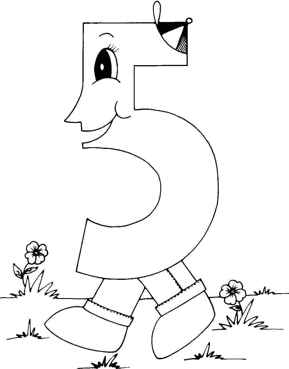 El Rincon De La Infancia Numeros Para Pintar Preescolar Imagenes Moldes De Letras Educacion De Ninos