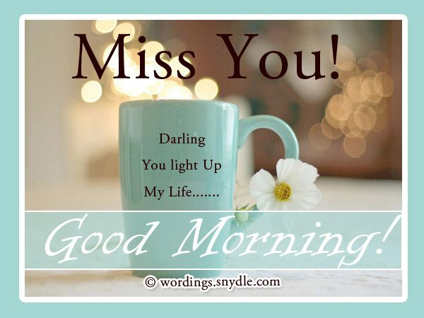 100 Good Morning Quotes For Him Messages For Boyfriend: Good Morning Love Messages And SMS
