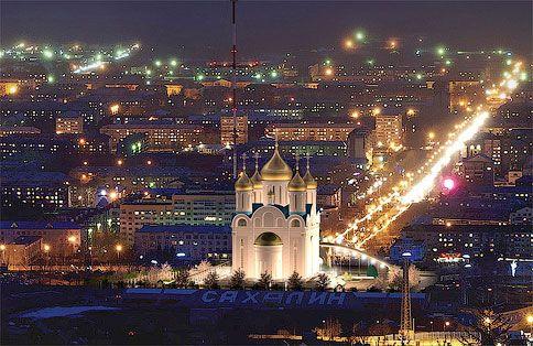 собор в южно-сахалинске фото