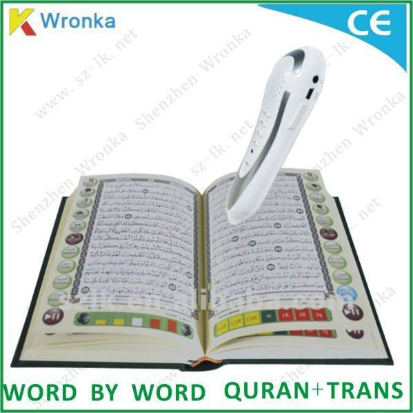ramadan gift digital quran read pen price m9 $21~$23