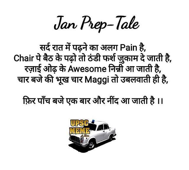 Motivational Quotes Upsc: #Natwarlol ( @sumitoninsta ) #IAS #UPSC #UpscMeme