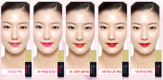Korean dupes of the YSL Glossy Stain