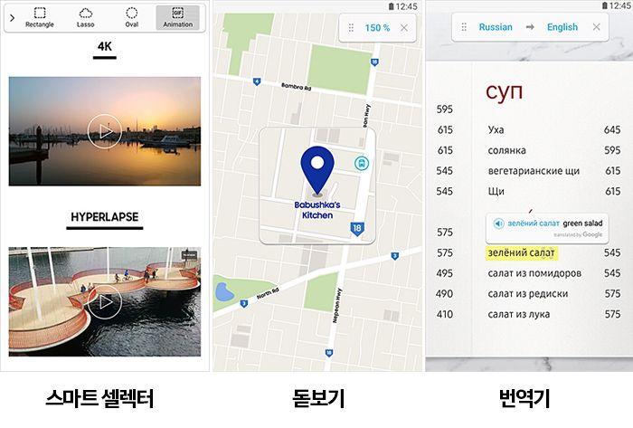[올레샵] - 대한민국 1등 통신전문 쇼핑몰