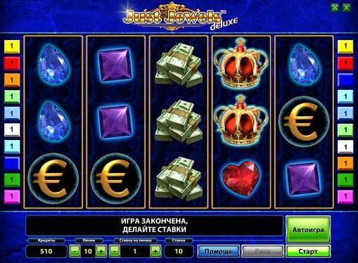 игры онлайн на вывод денег