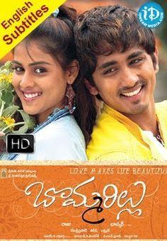 Bommarillu Full Movie In Telugu