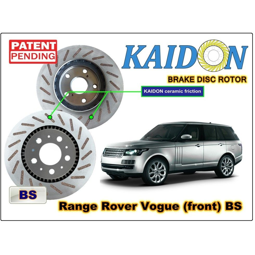 Pin By Ngyikjia Splatoon 2 And Splat On Brake Range Rover Land Rover Disc Rotor Brake Range Rover Toy Car Land Rover
