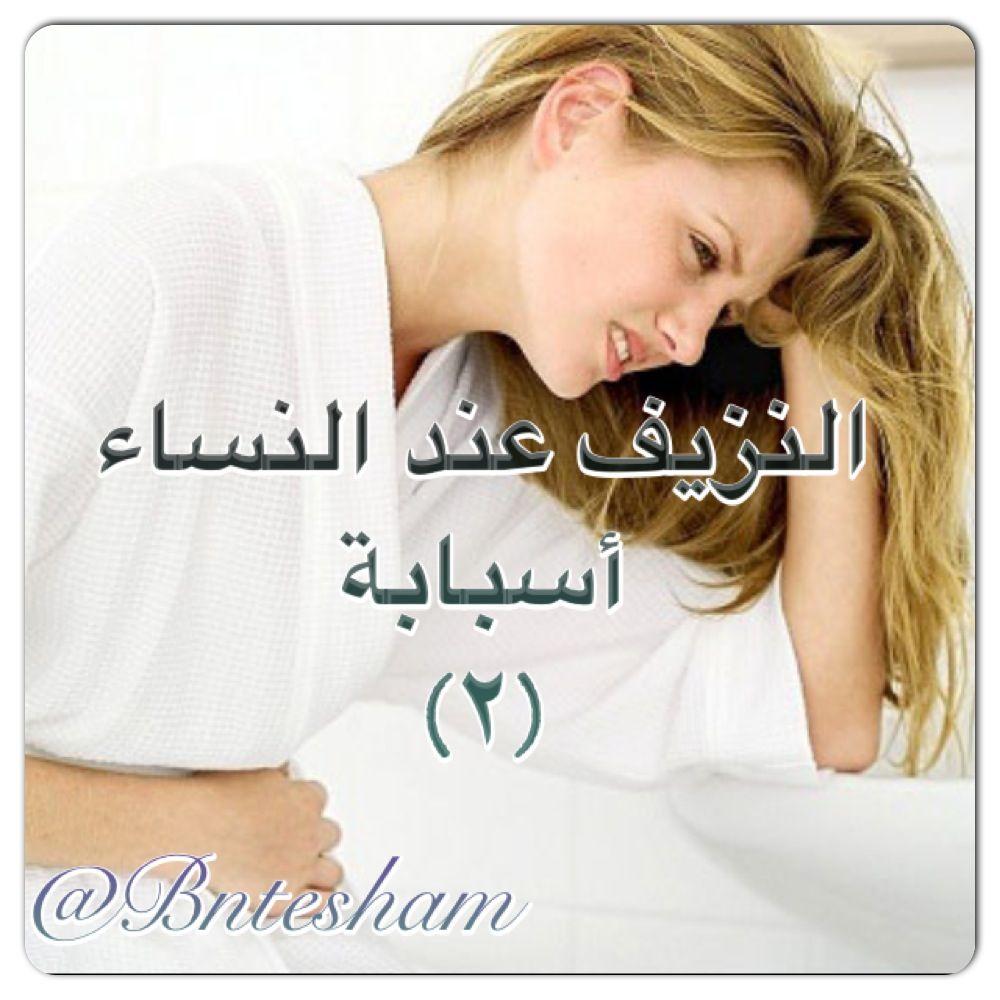 Https Plus Google Com 107171117921262514315 Posts 1eguplvxzxg Beauty Sleep Eye Mask Person