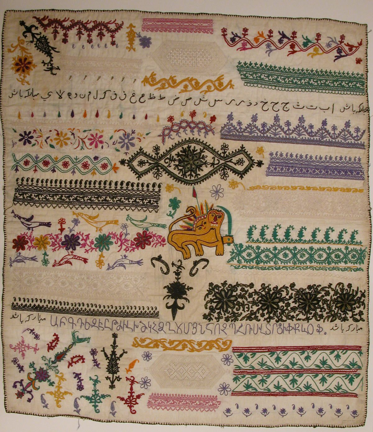 Sampler iran late th century bordurensamplers pinterest