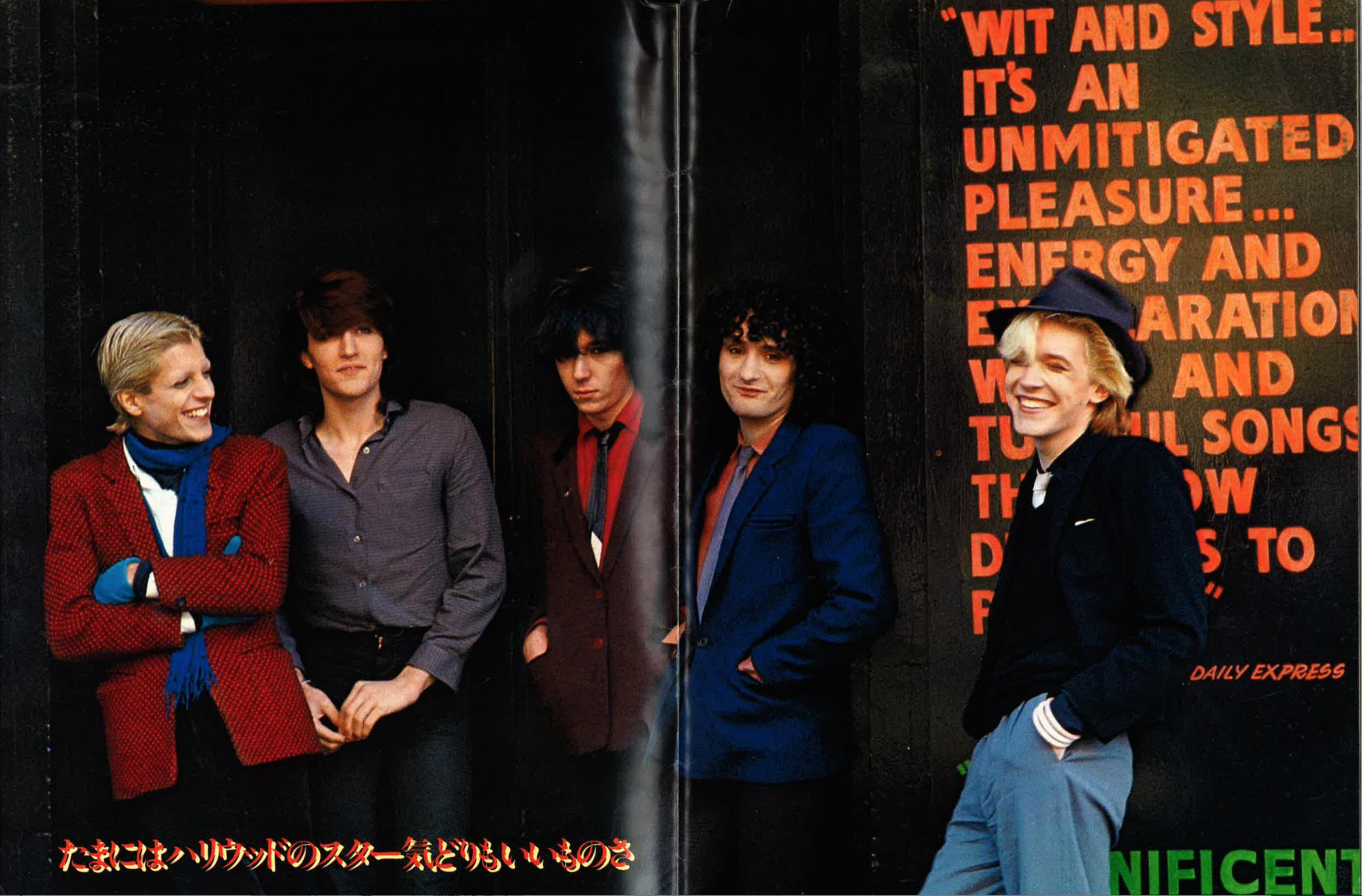 Japan | band | Mick Karn | Steve Jansen | Richard Barbieri | Rob Dean | David Sylvian | Covent Garden | London | 1980 | Unknown photographer