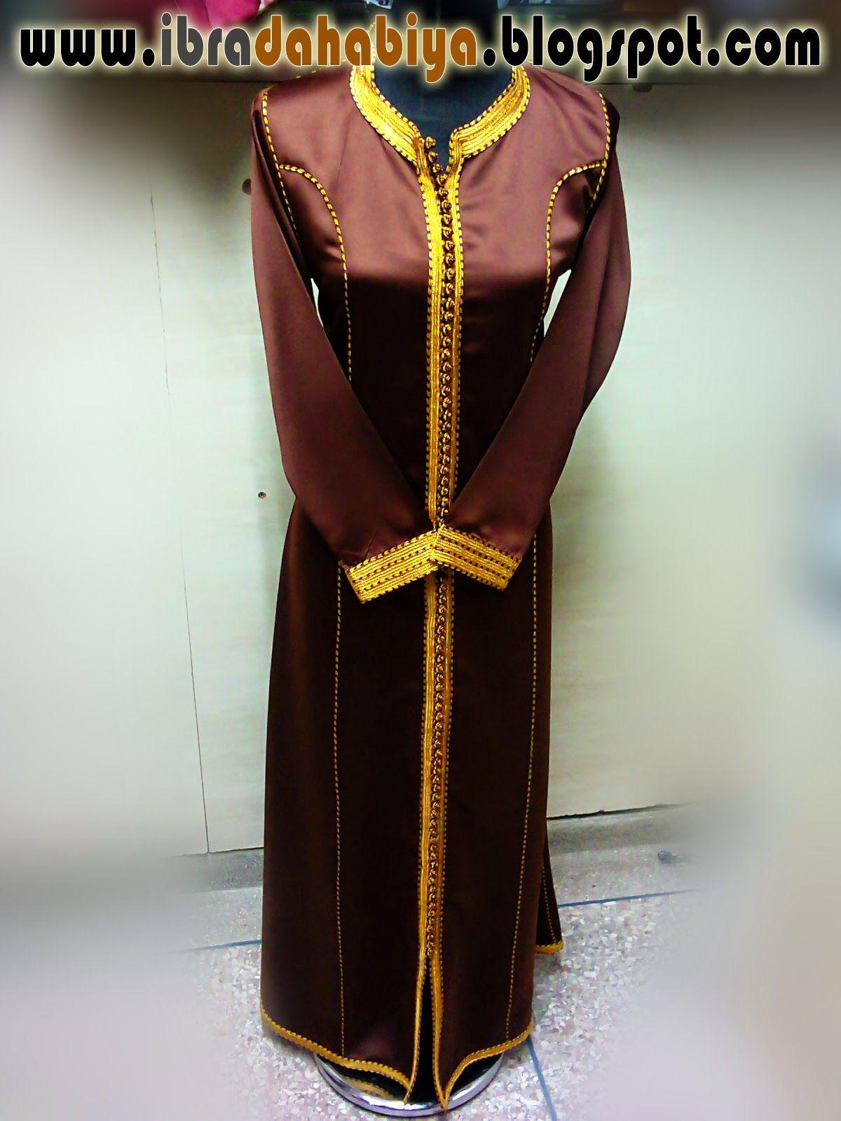 معلاق ملابس عبايات Leo