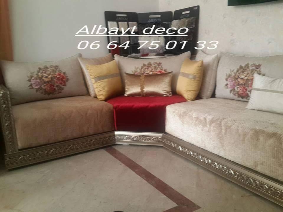 Casashops Maison Salon Marocain Moroccan Style Living Room