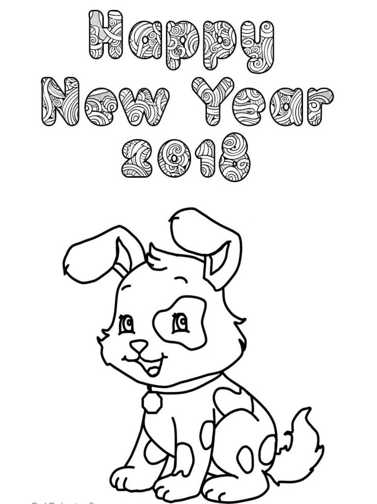 Chinese New Year 2018 Coloring Page New Year Coloring Pages Dog Coloring Page Coloring Pages