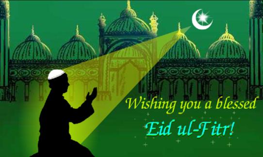 Top Australia 2016 Eid Al-Fitr Greeting - d228349394ab45420bde0b08a2df5827  Photograph_138773 .png