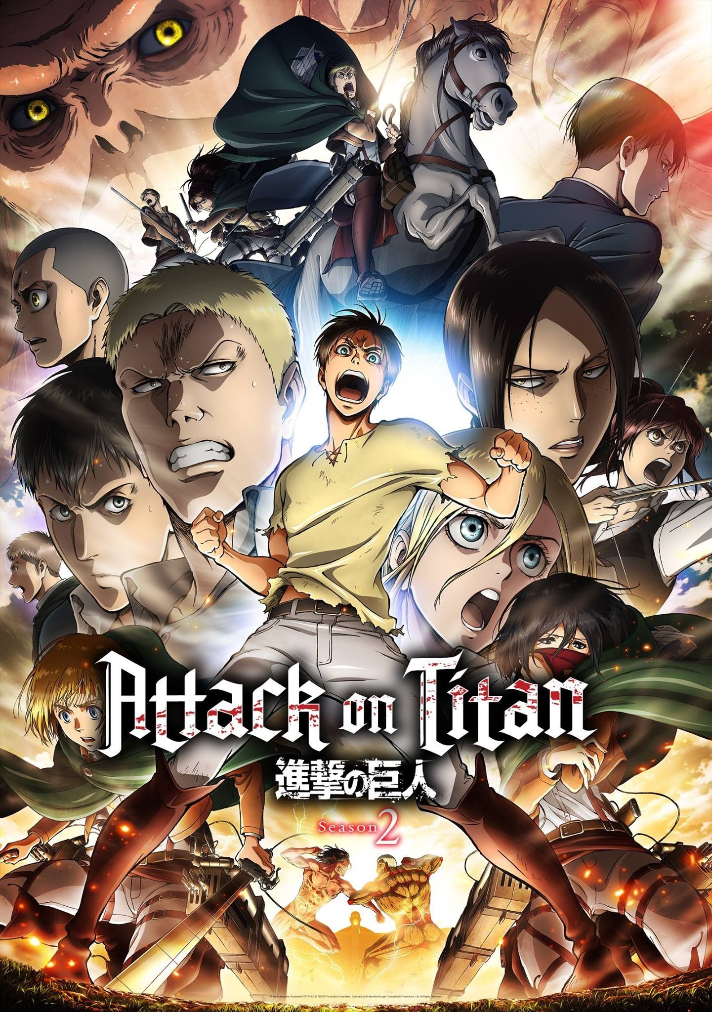 New poster for season 2 of Attack on Titan. (Jean on the
