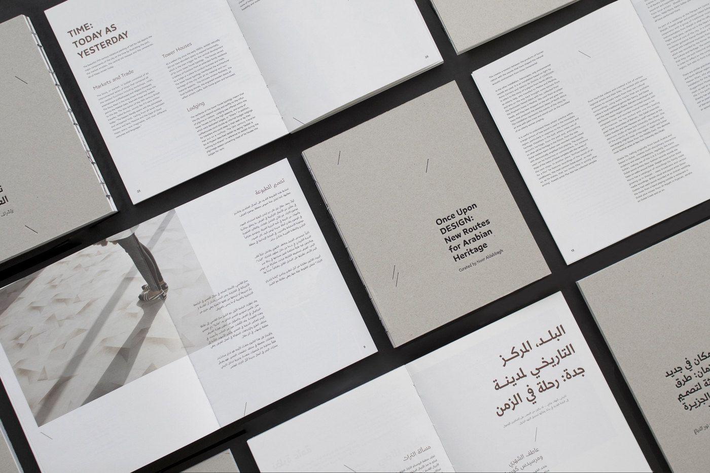 Azer Oud 01 Jpg Minimal Graphic Design Design Heritage