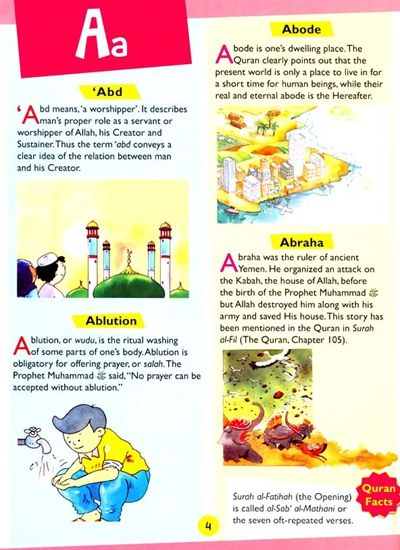 Kids Dictionary Definitions