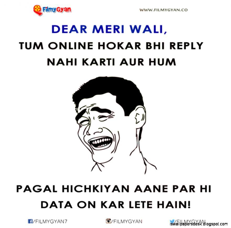 Funny Jokes In Hindi For Girlfriend And Boyfriend Wallpapers