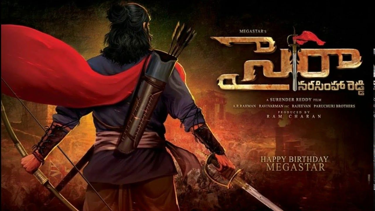 Pin by Telugu Herione on Chiranjeevi 151 movie controversy