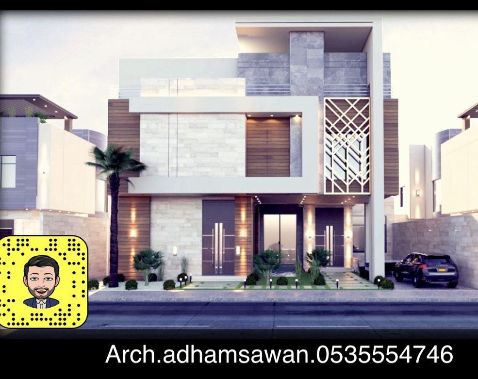 واجهة فيلا House Styles Architecture House Design