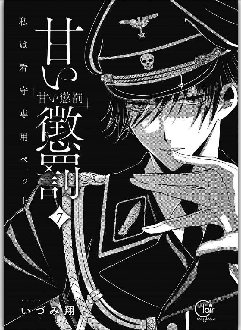 Amai Choubatsu Watashi Wa Kanshu Senyou Pet Vol 7 Trong 2020