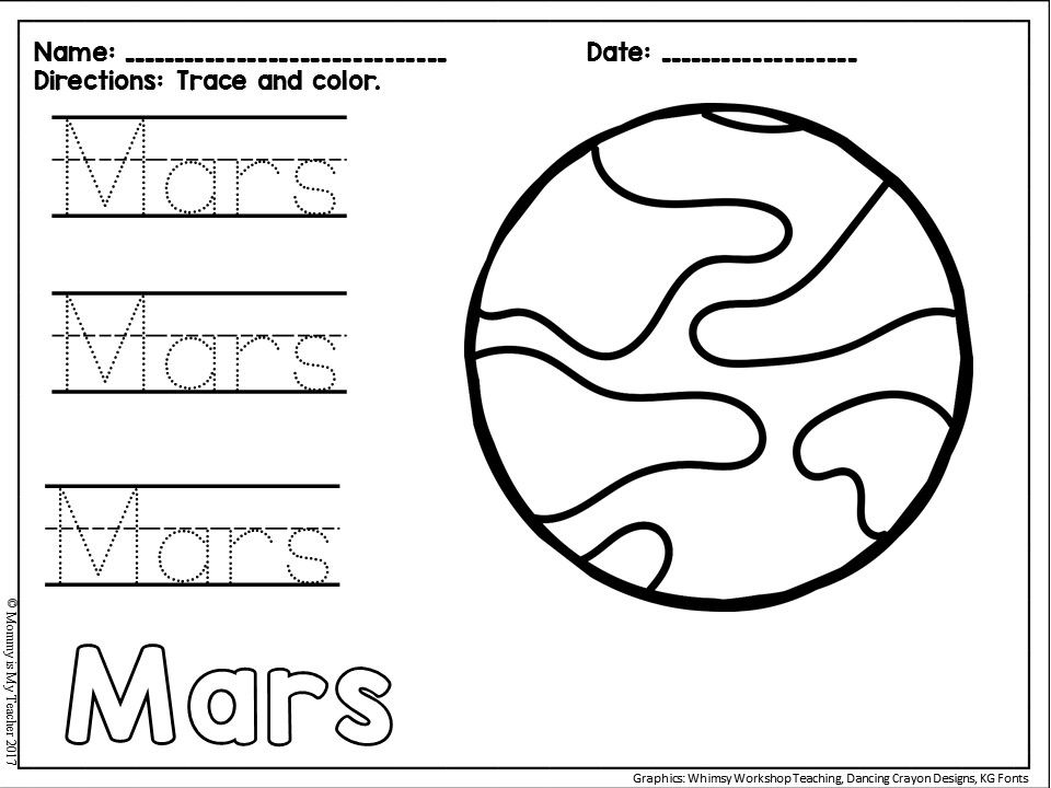 Solar System Activities Printables And Resources For Preschool Kindergarten And Elementary Students Solar System Activities Be My Teacher Preschool