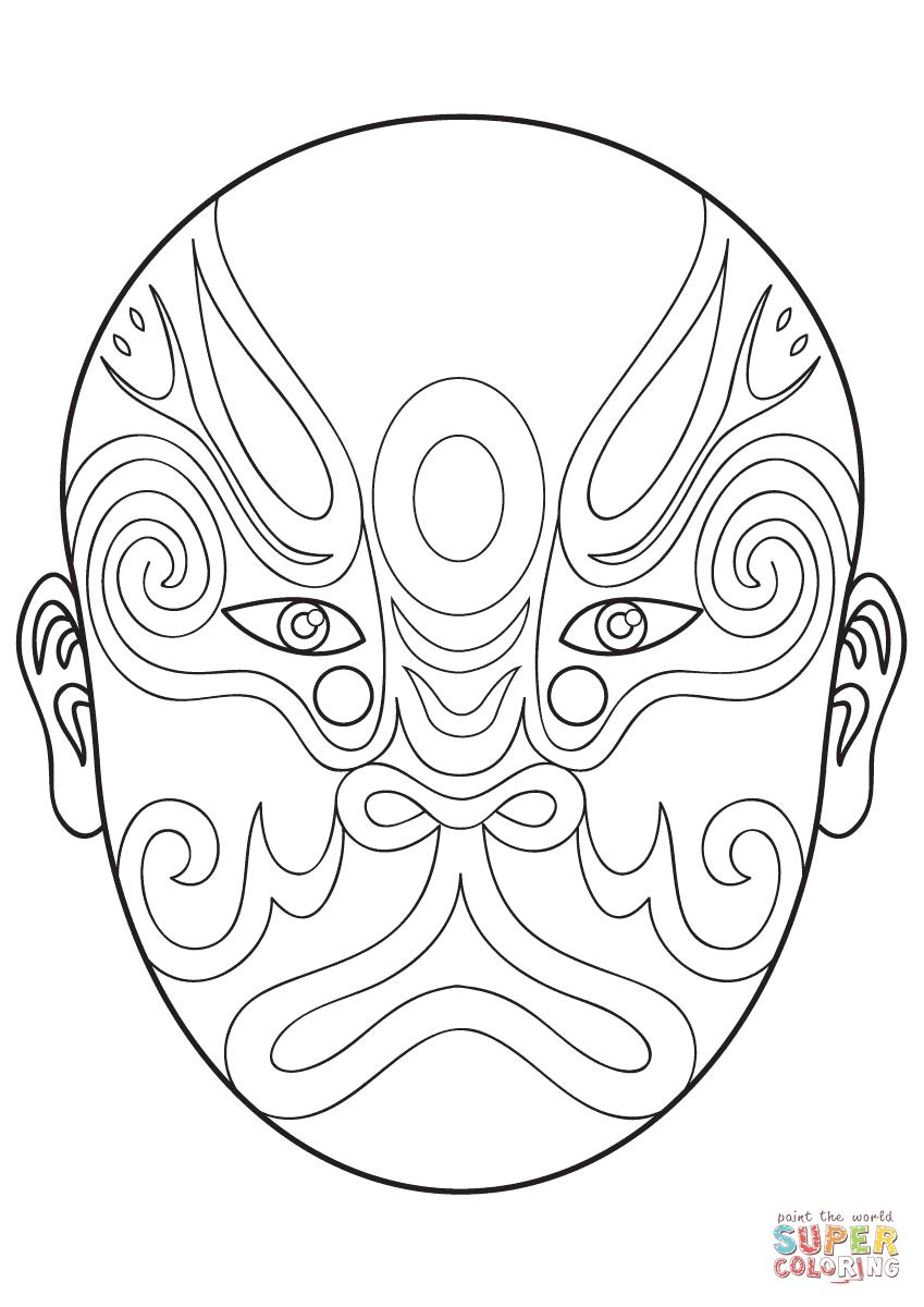 Chinese Opera Mask 1 Super Coloring Chinese Opera Mask Opera Mask Chinese Opera