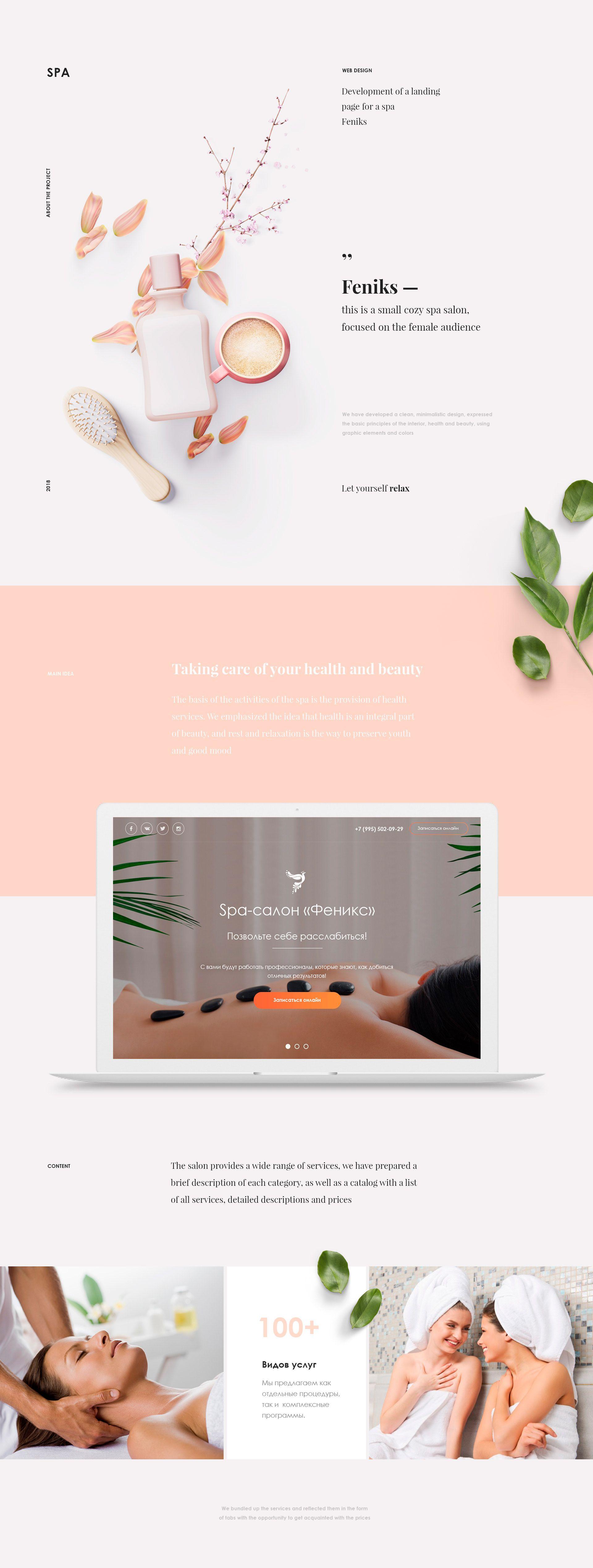 Feniks Landing Page On Behance Wordpress Design Inspiration Creative Web Design Wordpress Design