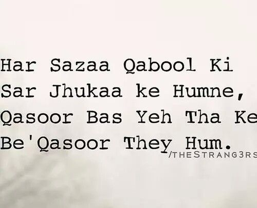 Hum Quote Custom Be Qasoor The Hum  Urdupoetry And Other  Pinterest  Urdu Poetry
