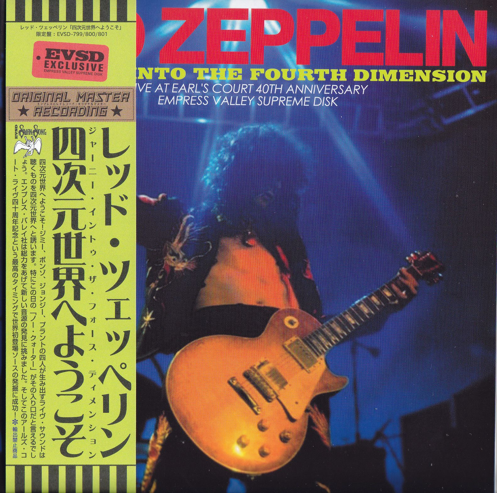 Led Zeppelin - Black Dragon With Blue Axe (6CD Box Set) - Earls