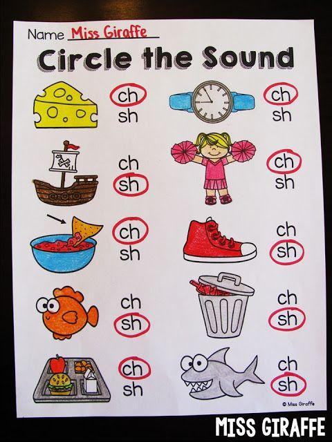Digraphs Activities for First Grade and Kindergarten | Kind