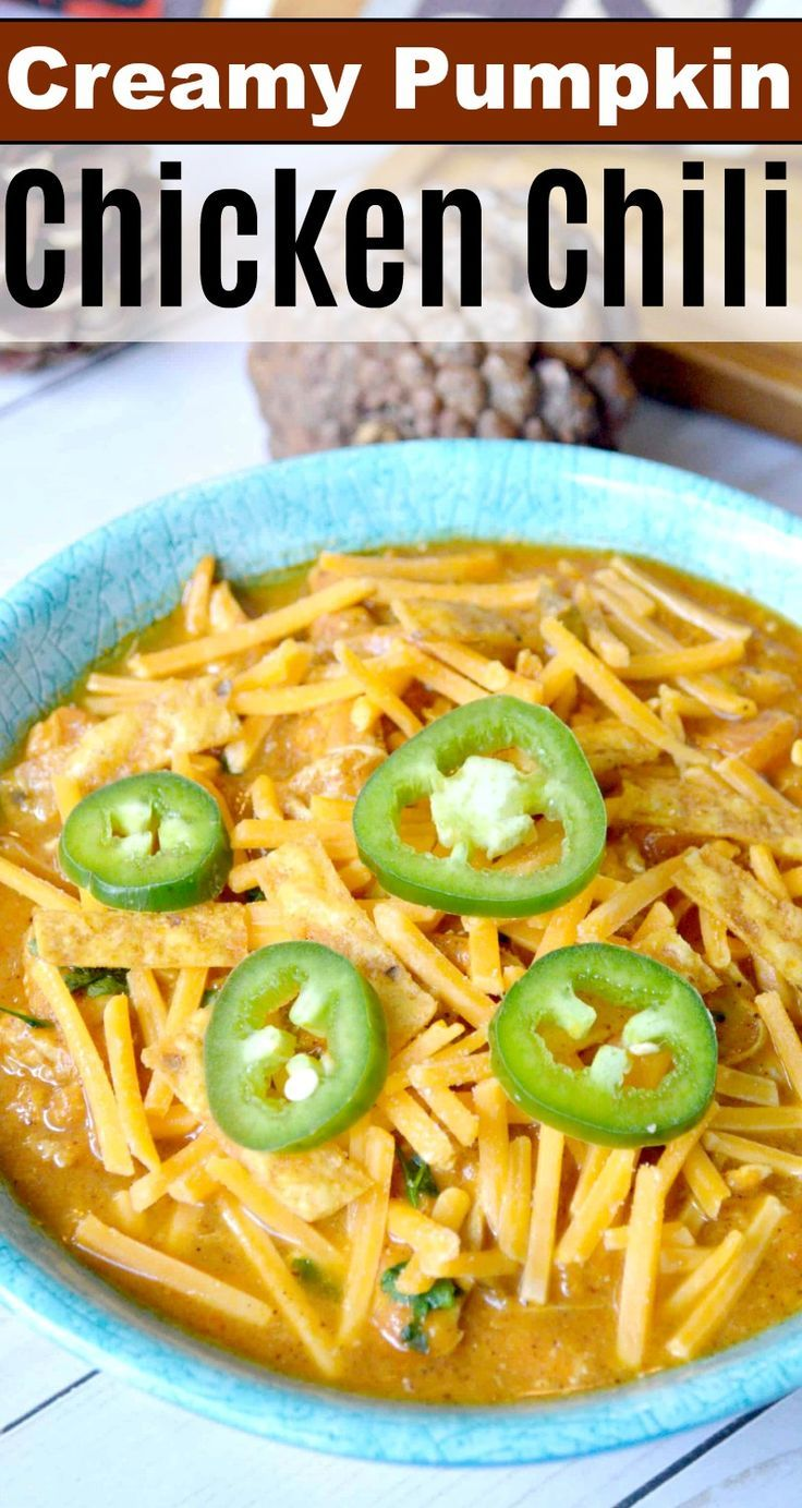 Creamy Pumpkin Chicken Chili - Easy healthy fall recipe!