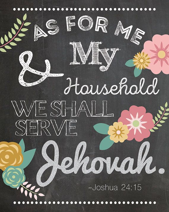 As For Me & My Household for Jehovah's Witnesses chalkboard printable