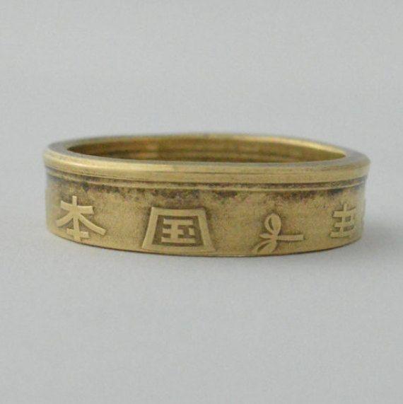 Coin Ring/ Münzring 5 Yen (Japan) size(US) 7 1/2 / Größe(DE) 17.75 ...