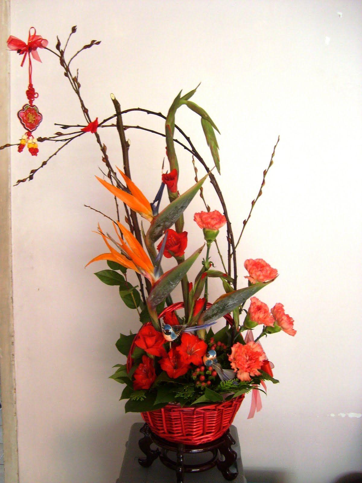Bamboo Floor Vase