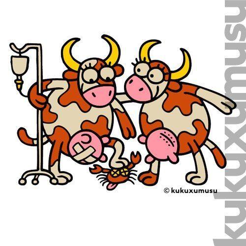 Las Vacas Unidas Para Pisotear El C U00e1ncer  Esta Ilustraci U00f3n