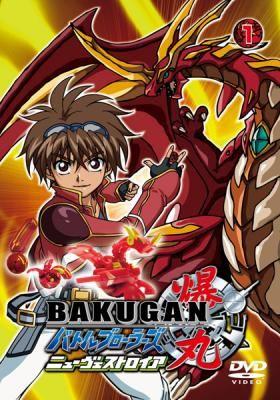Bakugan 2 Bakugan Battle Brawlers Anime Anime Chibi