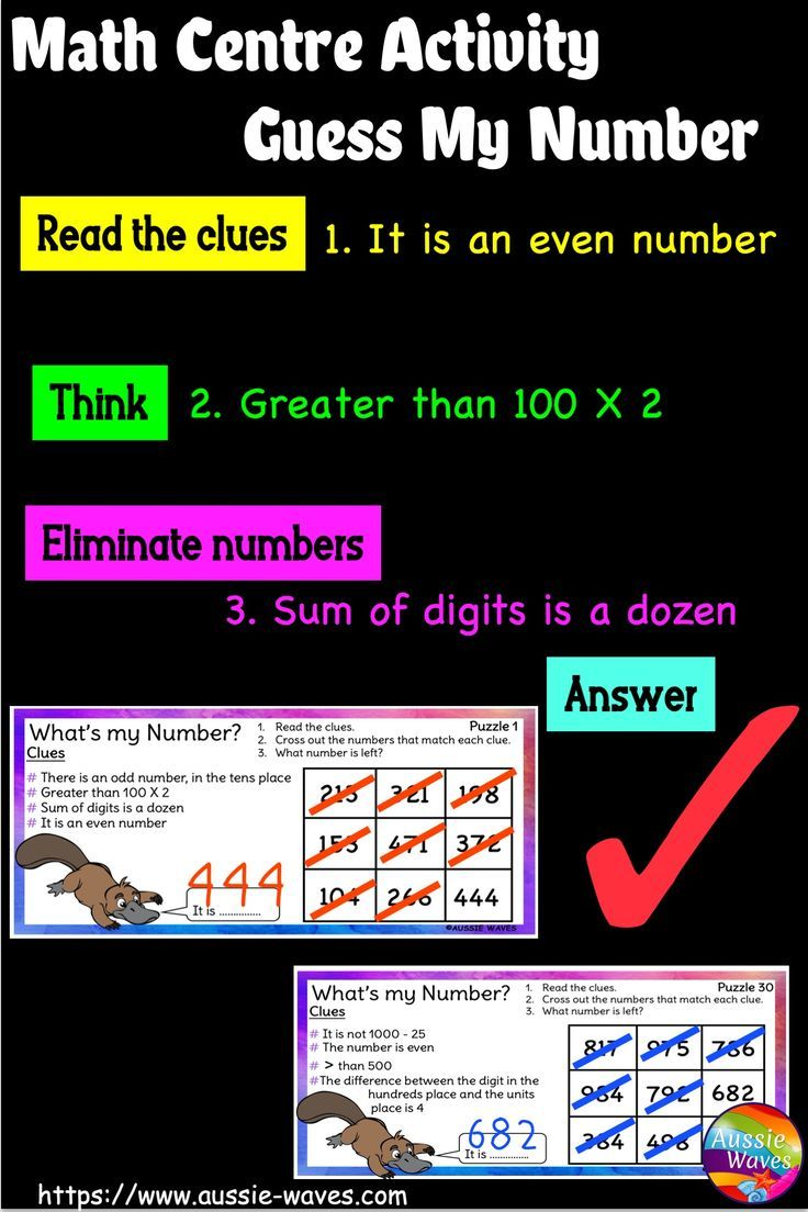 Number Puzzles for Math Centres Year 3 and 4 in 2020