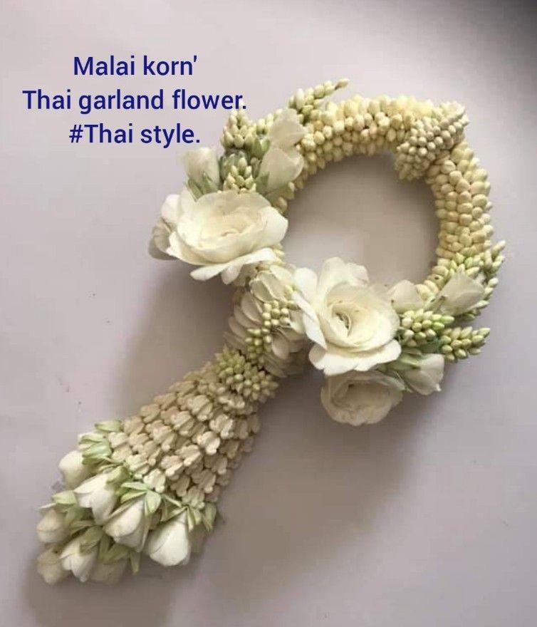 'Malai korn' Thai garland flower. Thai style. ในปี 2020