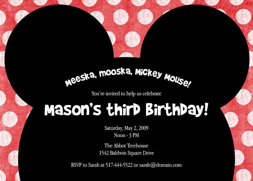 Meeska mooska a cute Mickey Mouse birthday party invitation