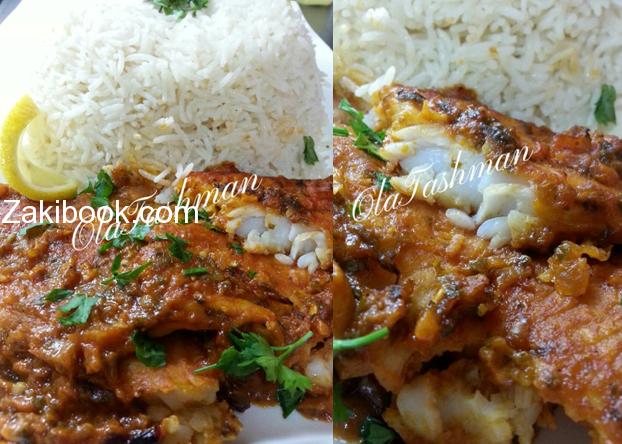سمك فيليه أفضل وصفة ممكن ذوقها زاكي Cookery Cooking Arabic Food
