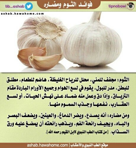Pin By Samira Farhat On صحة Health Natural Remedies Health Fitness